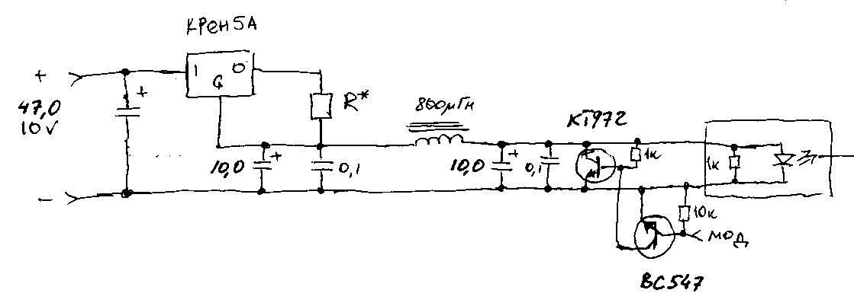 Крен случаем не почти одно и то же что LM ? помоему тоже самое Такая схема по описанию работала.  5 фев 2009. #172...